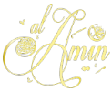 Al Amin – Le Prophete Muhammad Logo